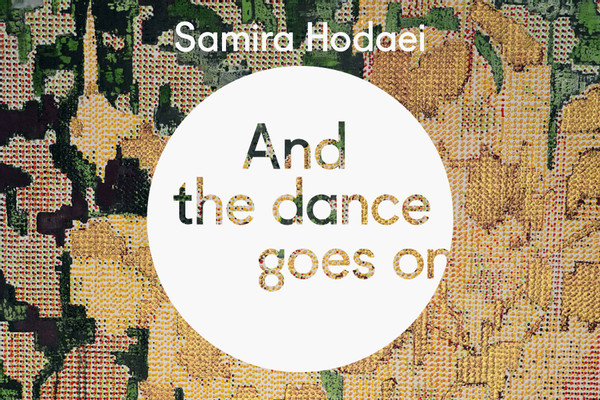 SAHO_And the dance_Cover