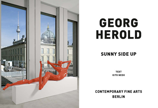 herold_sunny_side_up_06.jpg