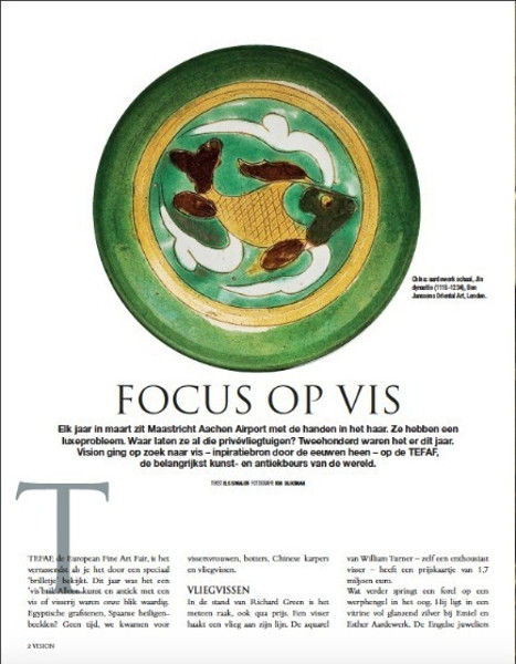 Vision Magazine 2015_FOCUS OP VIS