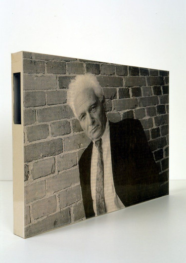 , Jacques-Derrida-Box, pasteboard, color copy, foil, permanent marker, 2001, 29 x 40.5 x 3 cm
