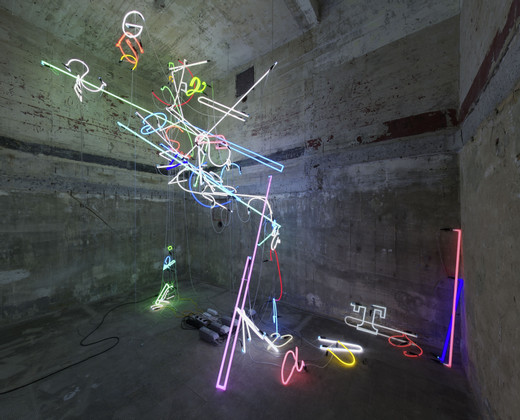 Anselm Reyle, Untitled, neon, cables, chains, 2008, 519 x 331 x 480 cm