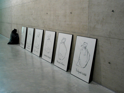 "<span class=""artists work-caption"">Natascha Sadr Haghighian</span><span class=""title work-caption"">made in []</span><span class=""technique work-caption"">sound installation,drawings</span><span class=""year work-caption"">2000 - -</span><span class=""dimensions work-caption"">835 x 595 cm</span><span class=""edition work-caption"">2/7 + 2 AP (unique character)</span>"