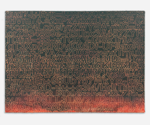 Johannes Wohnseifer, Password-Painting C (TBC), Acrylic, lacquer, Scotchlite, laser engraving auf jute, anodised aluminium frame (TBC), 2017, 55 x 75 cm, unique