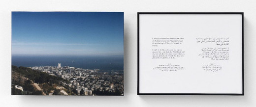 Emily Jacir, Zina (from the series Where we come from), text, framed and c-print, 2002 - 2003, dimensions variable, 1/3