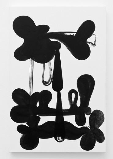 Henning Bohl, Welcome to Weapon World ii, ink on canvas, 2012, 90 x 60 cm