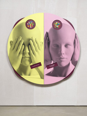 Kathryn Andrews, Wheel of Foot in Mouth No. 2 (Rubik's Early Work), 2019, aluminium, stainless steel, paint, ink, magnets, 162,6 x 162, 6 x 20,3 cm, Courtesy the artist, KÖNIG GALERIE Berlin / London, David Kordansky Gallery, Los Angeles