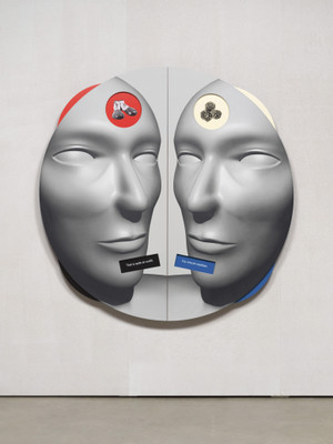 Kathryn Andrews, Wheel of Foot in Mouth No. 4 (Future Heads), 2019, aluminium, stainless steel, paint, ink, magnets, 162,6 x 162, 6 x 20,3 cm, Courtesy the artist, KÖNIG GALERIE Berlin / London, David Kordansky Gallery, Los Angeles